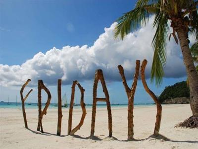 出境旅游 海岛和邮轮 菲律宾 > 苏州到菲律宾长滩旅游_菲律宾长滩三晚